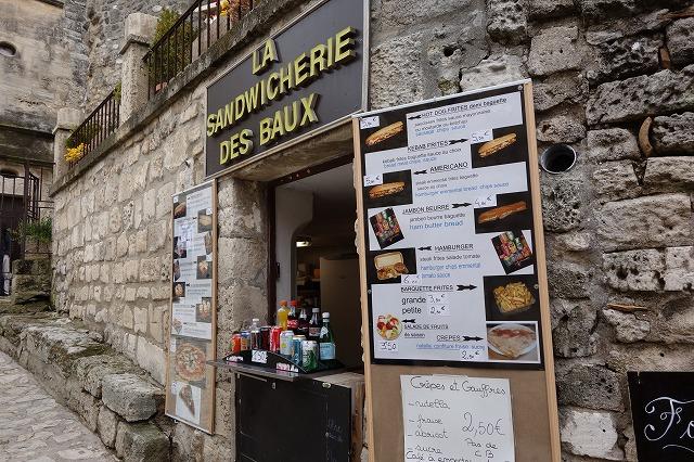 レ・ボー・ド・プロヴァンスのカフェ