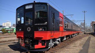 青春18きっぷで乗れるリゾート列車