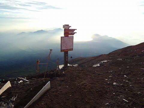富士山八号五寸