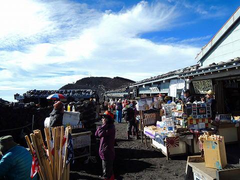 富士山銀座