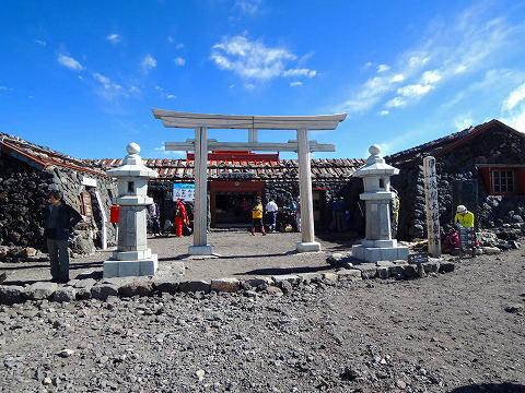 富士宮口頂上