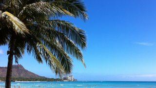 海外旅行ツアーを上手に探す方法