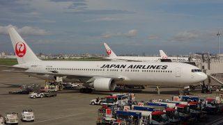 格安チケットの基礎知識(飛行機、新幹線、バスなど)