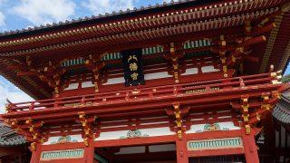 鎌倉の女子旅。日帰りでパワースポットを巡る!【鎌倉その1】