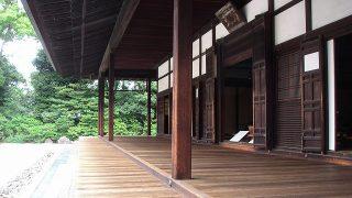 京都・女子旅のコツ【京都その2】