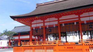 京都の女子旅の予算【京都その3】
