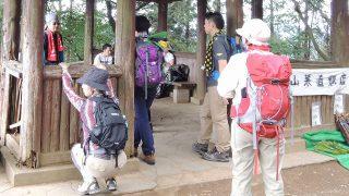 高尾山に女子一人で登る!【その2準備編】
