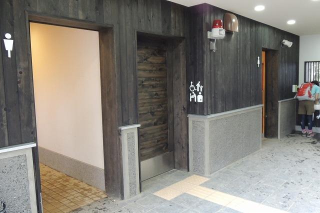 高尾山トイレ