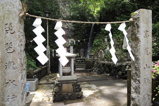 高尾山琵琶滝