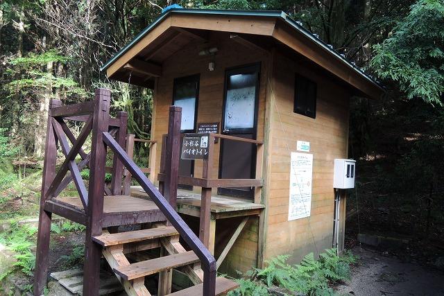 屋久島トイレ
