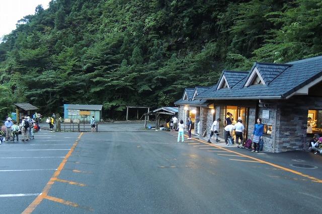 屋久島登山口