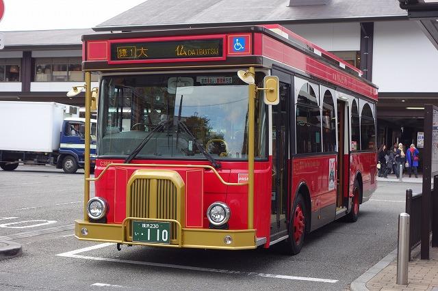 鎌倉レトロ調バス