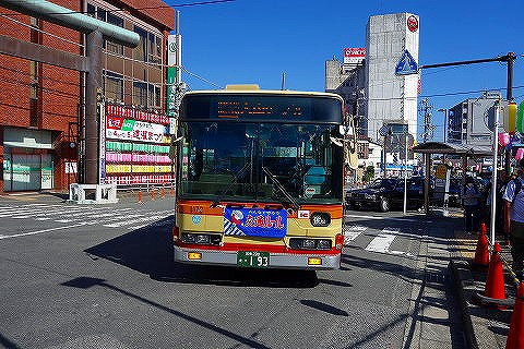 大山へのバス