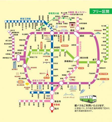 東京1DAYきっぷ