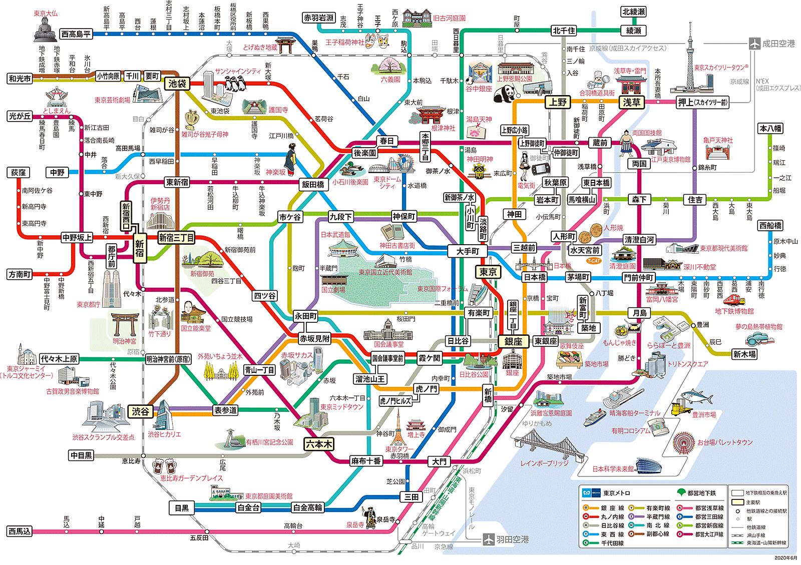 地下鉄共通一日乗車券